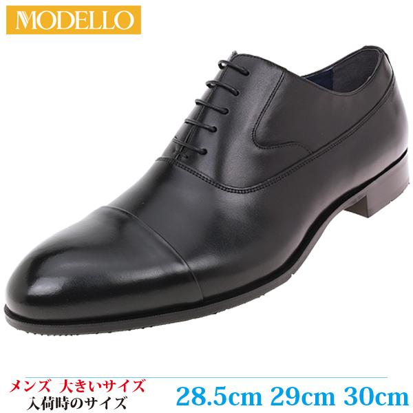【ビジネスシューズ 28cm 28.5cm 29cm 30cm メンズ 大きいサイズ】 MODELLO ラウンドトゥ ストレートチップ 日本製 革靴 内羽根(モデーロ DMK7021) BLACK (ブラック)