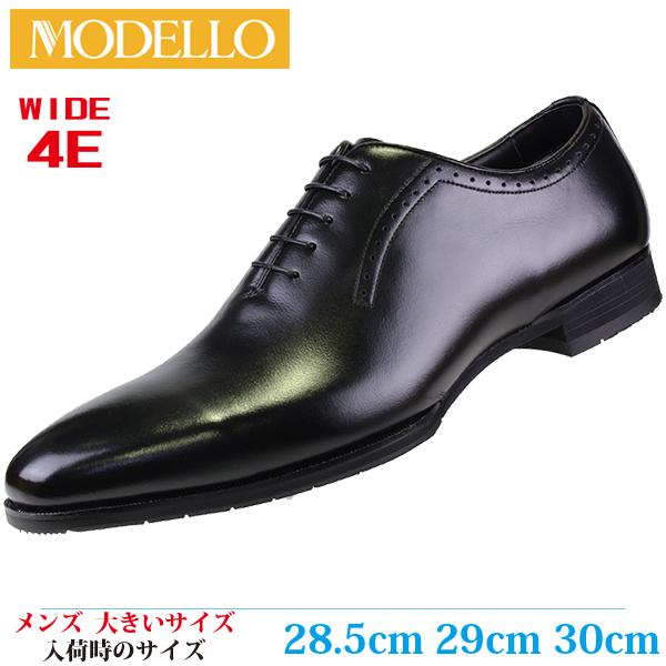 【ビジネスシューズ 28cm 28.5cm メンズ 大きいサイズ】 MODELLO ロングノーズ プレーン 日本製 内羽根 革靴 幅広(モデーロ DMK8002) BLACK (ブラック)