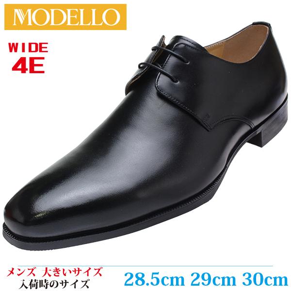 【ビジネスシューズ 28cm 28.5cm 29cm 30cm メンズ 大きいサイズ】 MODELLO ラウンドトゥ プレーン 2ホールタイプ 革靴 幅広(モデーロ DMK9003) BLACK (ブラック)