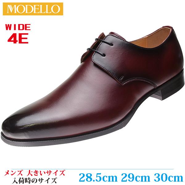 【ビジネスシューズ 紳士靴 30cm 4E メンズ ビッグサイズ】 MODELLO ラウンドトゥ プレーン 2ホールタイプ 革靴 幅広 (モデーロ DMK9003) BURGUNDY (バーガンディ)