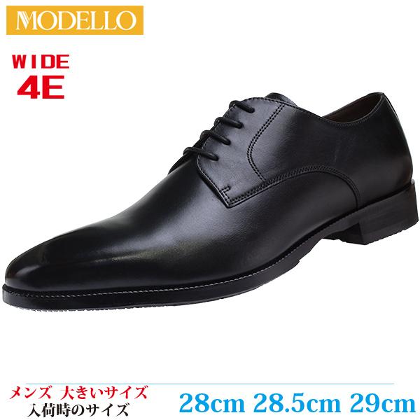 【ビジネスシューズ 紳士靴 28.5cm 4E メンズ ビッグサイズ】 MODELLO ビークトウ プレーン 外羽根 革靴 幅広 (モデーロ DMK5122) BLACK (ブラック)