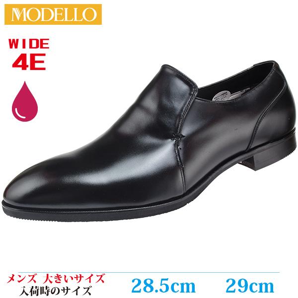 【ビジネスシューズ 紳士靴 28cm 4E メンズ ビッグサイズ】 MODELLO 防水eVent スリップオン ビジネスシューズ DMK8304 スクウェアトゥ ブァンプ 防水 幅広 (モデーロ DMK8304) BLACK (ブラック)