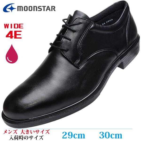 【ビジネスシューズ 紳士靴 29cm 4E メンズ ビッグサイズ】 MOONSTAR アナトミーライト ラウンドトゥ プレーントゥ 軽量 日本製 革靴 撥水 幅広 (ムーンスター SPH4940) BLACK (ブラック)
