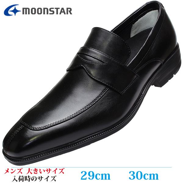 【ビジネスシューズ 紳士靴 30cm 3E メンズ ビッグサイズ】 MOONSTAR BALANCE WORKS バランスワークス ローファー 防水 (ムーンスター SPH4612) BLACK (ブラック)