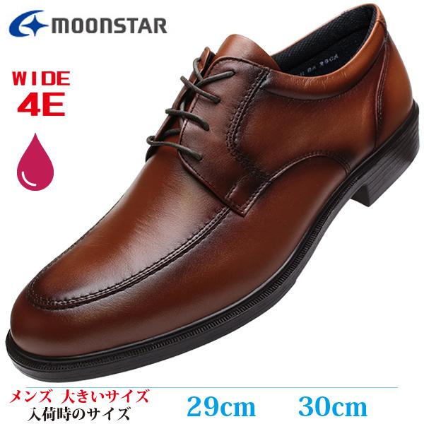 【ビジネスシューズ 30cm メンズ 大きいサイズ】 MOONSTAR アナトミーライト ラウンドトゥ Uチップ 軽量 日本製 革靴 撥水 幅広(ムーンスター SPH4941) BROWN (ブラウン)