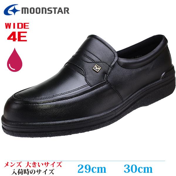 【カジュアルシューズ 29cm 4E メンズ ビッグサイズ】 MOONSTAR ムーンスター SPH3502 B (コンフォートレザーシューズ) SPH3502 B BL
