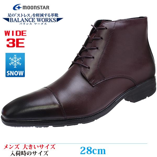 【ビジネスシューズ 28cm メンズ 大きいサイズ】 MOONSTAR BALANCE WORKS バランスワークス ラウンドトゥ ビジネスブーツ 革靴 雪上防滑 抗菌防臭 ファスナー付き 防水(ムーンスター SPH4615SN) DARK BROWN (ダークブラウン)