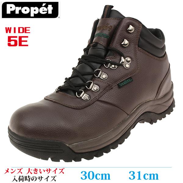 【カジュアルシューズ 31cm メンズ 大きいサイズ】 PROPET Cliff Walker 幅広5Eモデル (プロペット クリフウォーカー) M3188 BR