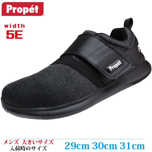 【カジュアルシューズ 31cm 5E メンズ ビッグサイズ】 PROPET プロペット Viator Mod Monk 幅広モデル(5E) (ビアター MOD モンク) MAAA033N AB
