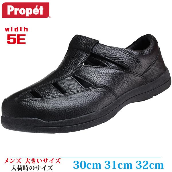 【カジュアルシューズ 30cm 31cm 32cm メンズ 大きいサイズ】 PROPET Bayport 幅広モデル(5E) (プロペット ベイポート) MSA003F BL