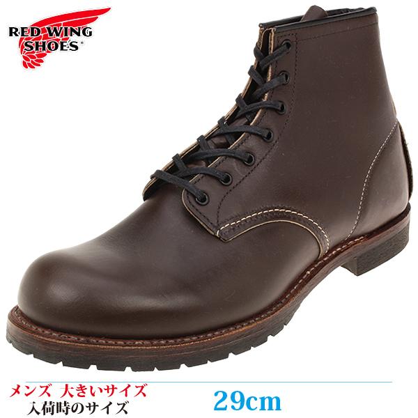 【ブーツ 29cm D メンズ ビッグサイズ】 REDWING レッドウイング Heritage Work / ROUND-TOE BECKMAN BOOTS (ラウンド・トゥー ベックマンブーツ) Style No.9023