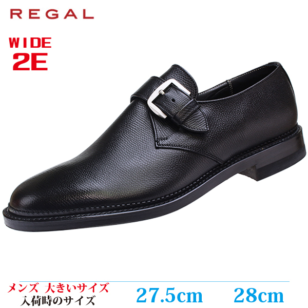 【ビジネスシューズ 28cm メンズ 大きいサイズ】 REGAL ラウンドトゥ モンクストラップ 日本製 革靴 スコッチグレインレザー(リーガル 2321 BEEB) BLACK (ブラック)