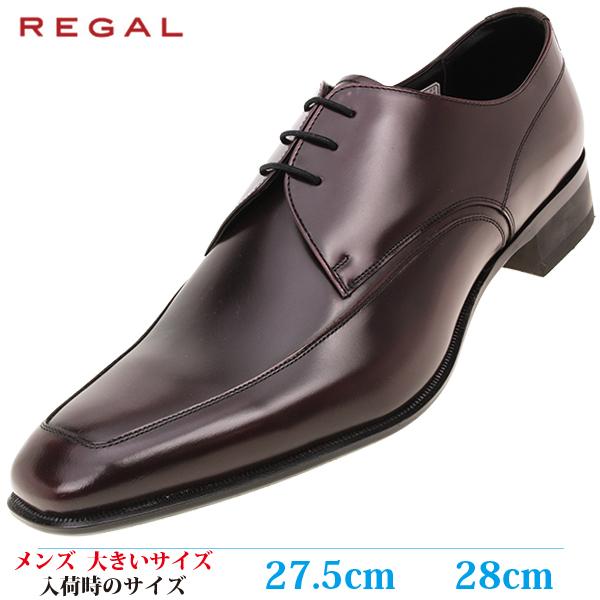 【ビジネスシューズ 27.5cm メンズ 大きいサイズ】 REGAL チゼルトゥ Uチップ 日本製 革靴(リーガル 727R BJEB) WINE (ワイン)