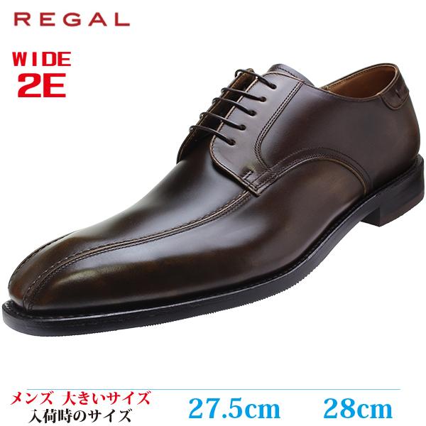 【ビジネスシューズ 紳士靴 27.5cm 2E メンズ ビッグサイズ】 REGAL ビークトウ スワール 革靴 (リーガル 03AR BEEB) DARK BROWN (ダークブラウン)