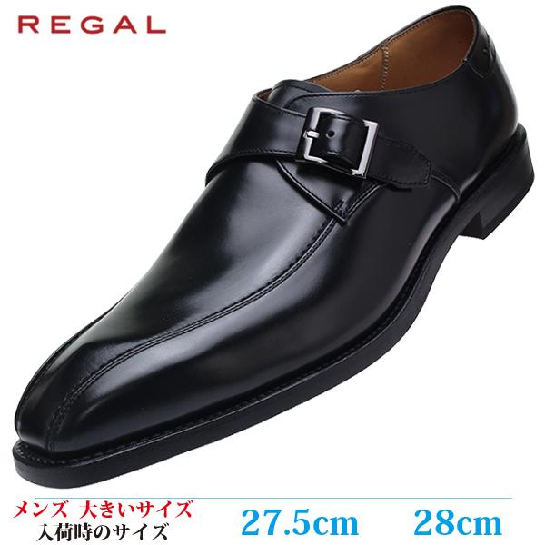 【ビジネスシューズ 紳士靴 27.5cm 2E メンズ ビッグサイズ】 REGAL ビークトウ モンクストラップ (リーガル 04AR BEEB) BLACK (ブラック)