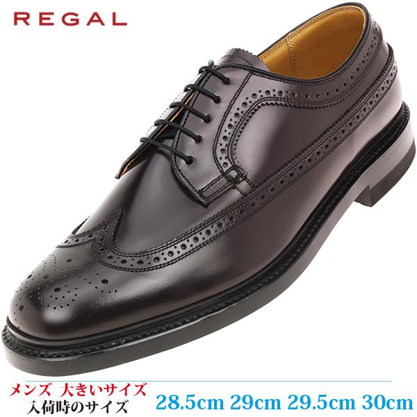 【ビジネスシューズ 紳士靴 29cm 2E メンズ ビッグサイズ】 REGAL ラウンドトゥ ウィングチップ (リーガル 2589 BDEC) BROWN (ブラウン)