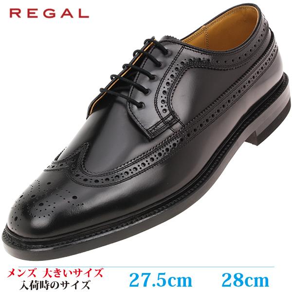【ビジネスシューズ 28cm メンズ 大きいサイズ】 REGAL ラウンドトゥ ウィングチップ 日本製 革靴(リーガル 2589 NEB) BLACK (ブラック)