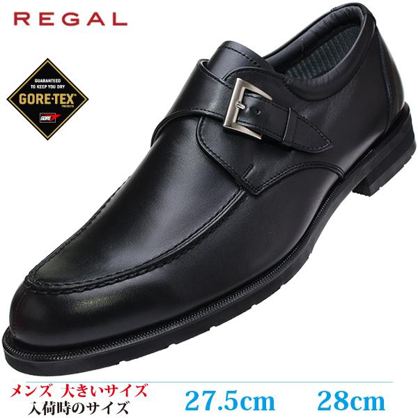 【ビジネスシューズ 27.5cm メンズ 大きいサイズ】 REGAL ラウンドトゥ モンクストラップ 革靴防水(リーガル 34NR BCEB) BLACK (ブラック)