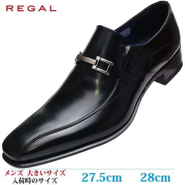 【ビジネスシューズ 紳士靴 27.5cm 2E メンズ ビッグサイズ】 REGAL チゼルトゥ ビット 革靴 (リーガル 27FR BCEB) BLACK (ブラック)