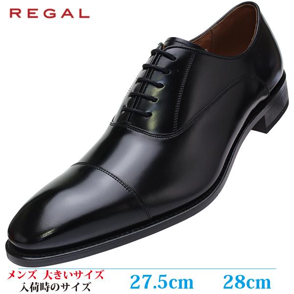 【最大2,000円OFFクーポン配布中】【ビジネスシューズ 28cm メンズ 大きいサイズ】 REGAL ロングノーズ ストレートチップ 日本製 革靴(リーガル 315R BEEB) BLACK (ブラック)