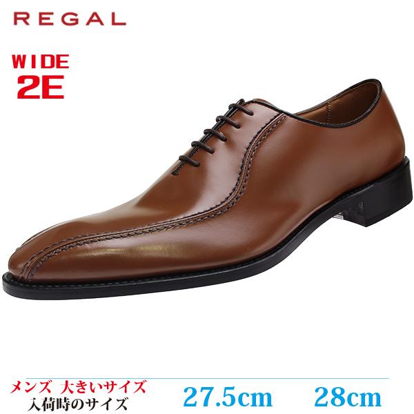 【最大2,000円OFFクーポン配布中】【ビジネスシューズ 27.5cm 28cm メンズ 大きいサイズ】 REGAL ロングノーズ スワール 革靴(リーガル 318R BEEB) BROWN (ブラウン)