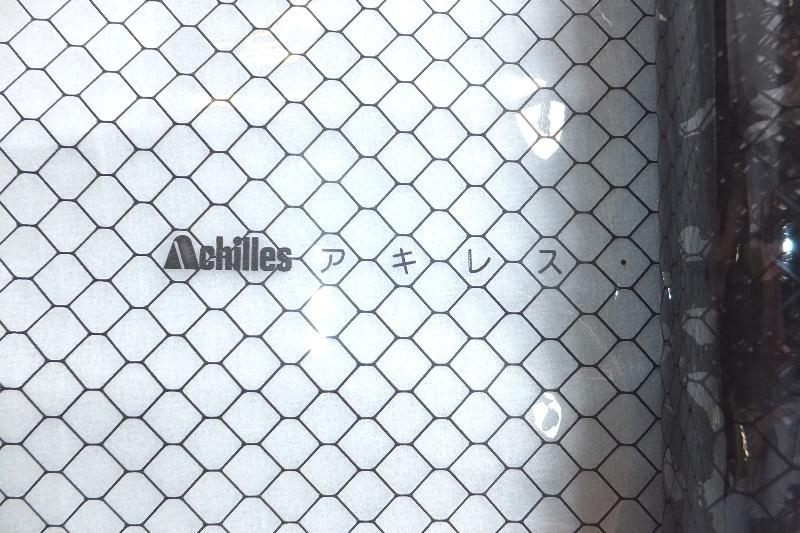アキレス セイデンF片面塗工タイプ 0.3mm×137cm×30m SED-F2