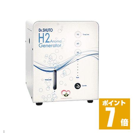 【分割払い可】H2アロマジェネレーター 高濃度水素吸入【代引き不可・返品不可】