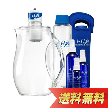 活水器 アイウォーターセット i-H2【送料無料】【代引き不可・返品不可】【分割払い可】
