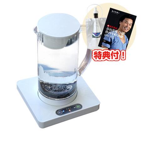 【送料無料】春山茂雄の水素水+オゾン水生成器 神透水 (2大プレゼント付き)【代引き不可・返品不可】