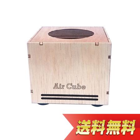 空気活性機 DC Cube(直流固定式エアキューブ) 【送料無料】