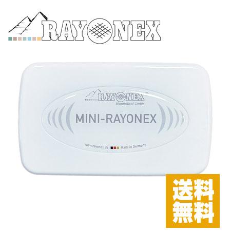 【送料無料】ミニレヨネックス 磁場調整器