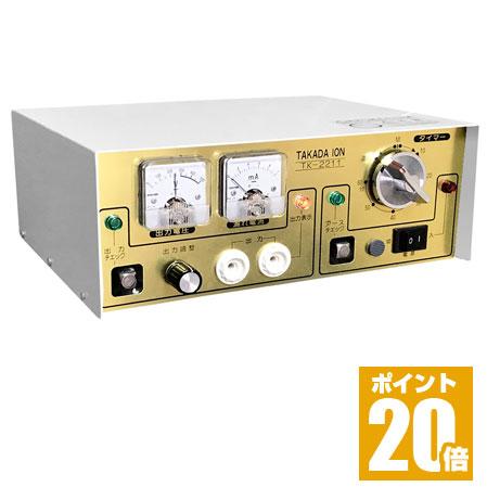 還元電子治療器 タカダイオン TK-2211 【分割払い可】【ポイント20倍・送料無料】【代引き不可・返品不可】