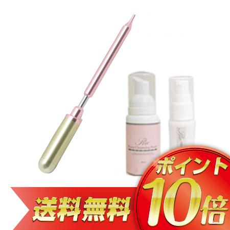 【ポイント10倍・送料無料】美容ローラー FTWフィオーラ