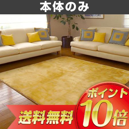 【ポイント10倍・送料無料】ゼンケン 電気ホットカーペット 3畳タイプ (本体のみ)【代引不可】