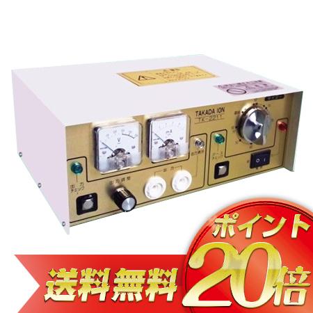 還元電子治療器 タカダイオン TK-2211 【ポイント20倍・送料無料】【代引き不可・返品不可】【分割払い可】