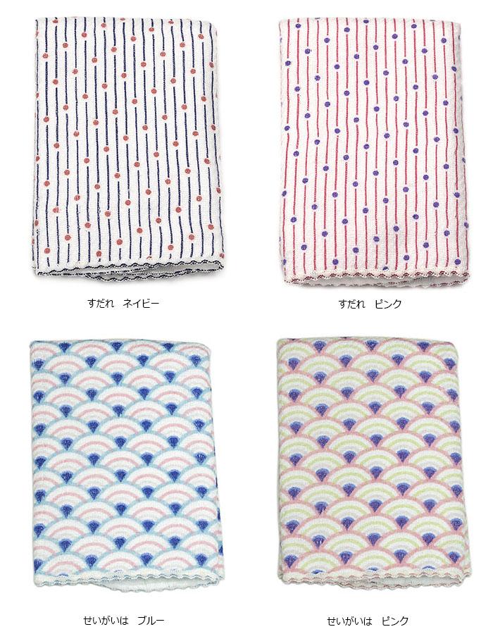 手帕时髦的手帕今治KONTEX毛巾手帕纱布手帕小型毛巾