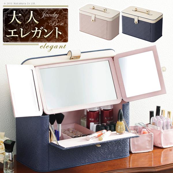 大人女子も大満足 特売 品良くエレガントなアラベスク柄で華やかに コスメボックス バニティケース 三面鏡 カスタマイズできるとっておきのメイクボックス 〔アラベスク〕 ワイド コスメケース 化粧品 おしゃれ 日本製 化粧入れ メイクBOX 化粧箱 かわいい バニティボックス ドレッサー