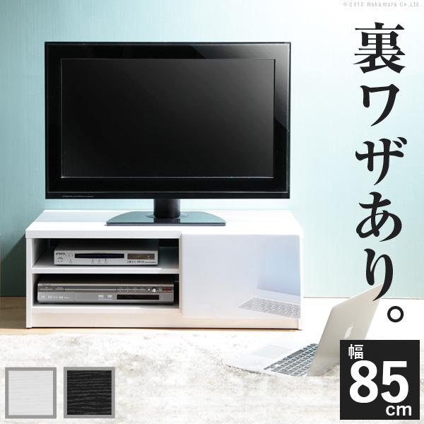 テレビ台 テレビボード ローボード 背面収納TVボード 〔ロビン〕 幅85cm AVボード 鏡面木製キャスター付き小型テレビボードテレビラックTV台小さい