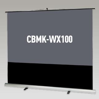 「外光吸収機能」を持ったケース一体型ハイコントラストコンパクトモバイルスクリーンです CBMK ハイコントラスト モバイルスクリーン 100インチ/スクリーンサイズ(W×H(mm)):2154×1346 【アウトレット品】