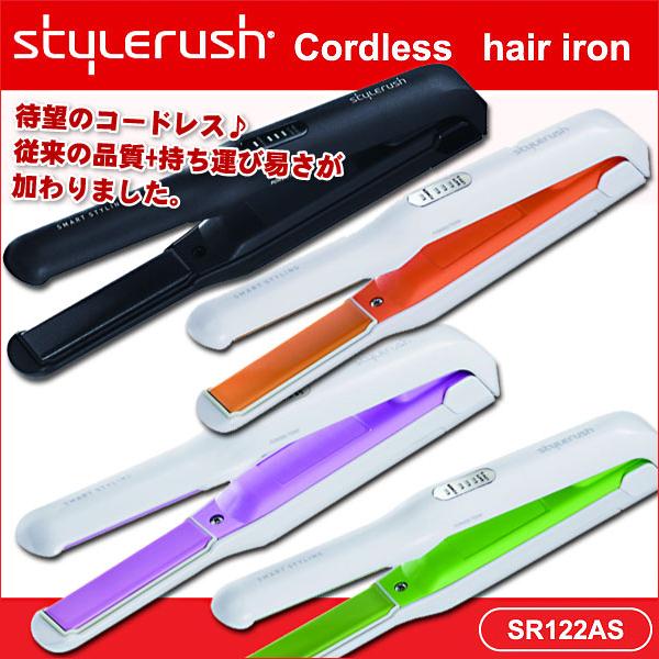 Stylerush风格高峰科礼服发钳SR122AS