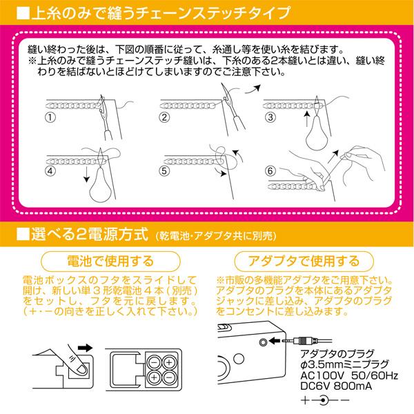 轻便的缝纫机简便快速,并且能缝制的轻便的缝纫机MCE-3695