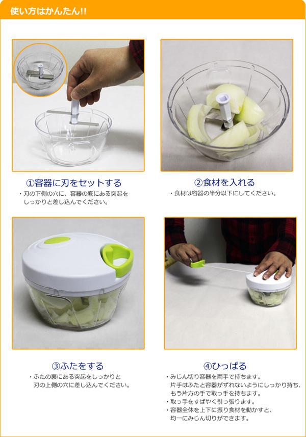 斩波器切碎器蔬菜斩波器蔬菜切片机