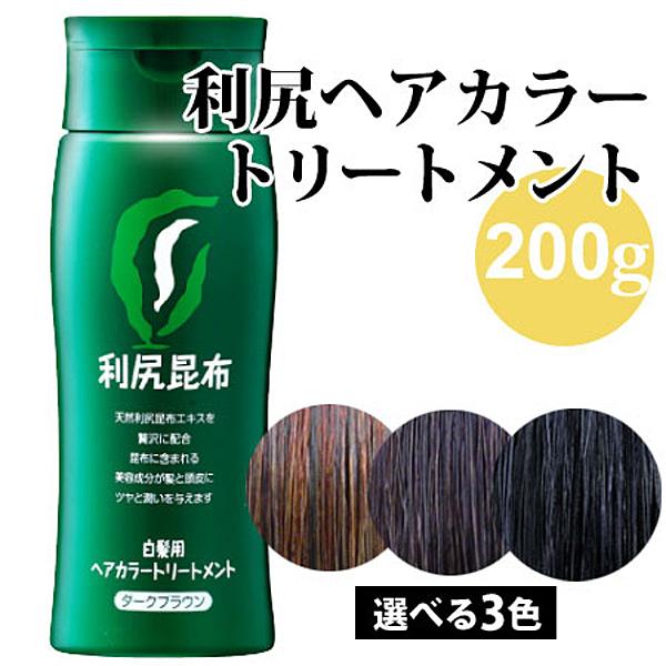 Interest rate ass hair 200 g sastty beachfront hair dye-free