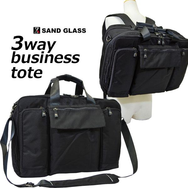 SAND GLASS サンドグラス ビジネストート #3G66 B4ファイル対応