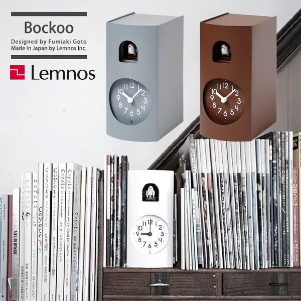 あす楽 Lemnos Bockoo レムノス GF17-04 カッコー時計 鳩時計 ホワイト・グレー・ブラウン 掛け時計 置時計 ライトセンサー機能 鳩時計 コンパクト