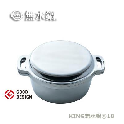 【送料無料】 ハルムスイ KING 無水鍋 18cm 日本製 両手鍋 ガス IH対応