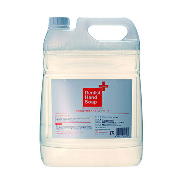 デンティストハンドソープ 5L ハンドソープ ボディソープ 洗顔 業務用 除菌 お徳用サイズ