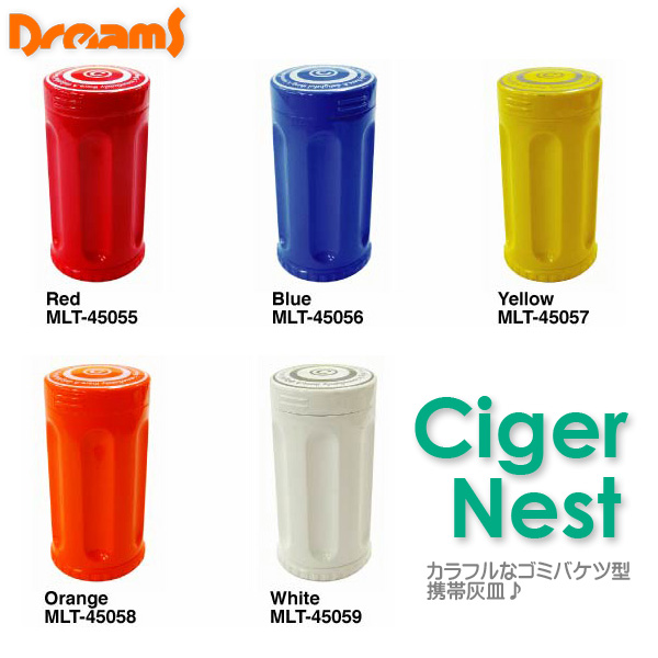 Choose dreams Ciger Nest dreams cigar nest 8 color portable ashtray