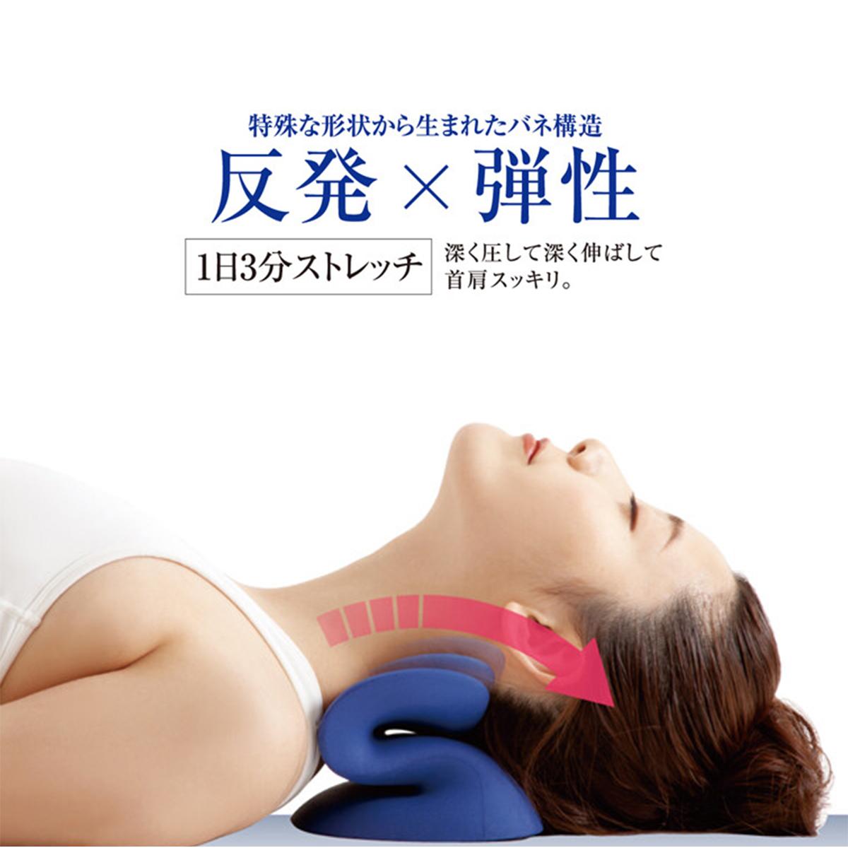 反発×弾性特殊な形状から生まれたバネ構造 適度な柔らかさと弾力のある素材 特殊な形状によって生まれるクッション性 肩こりやPC作業疲れなど 2020モデル ネックストレッチャー 頸律 けいりつ 首筋のばし ストレートネック 寝るだけ ほぐし マッサージ 指圧 父の日 首痛 首筋ストレッチ 全国どこでも送料無料 花以外 首枕 頸椎 テレワーク頭痛 プレゼント ギフト 解消 ヘルニア 肩こり