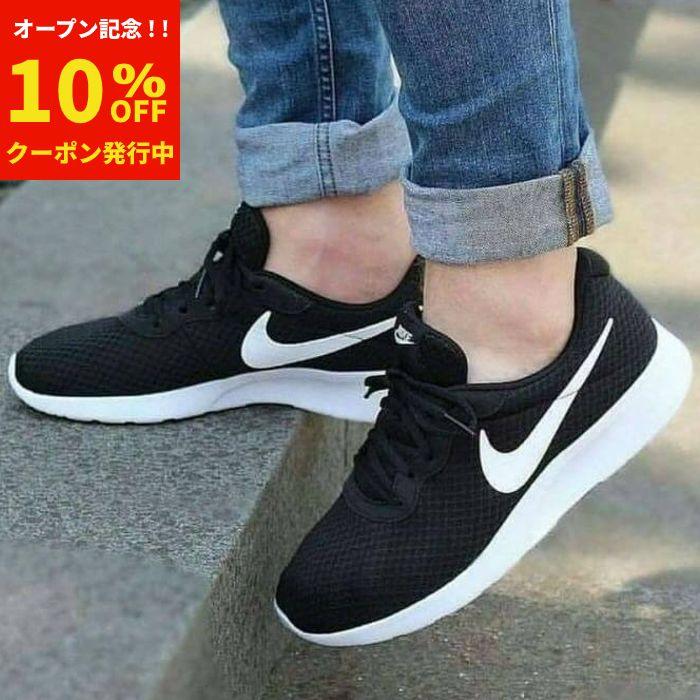 【オープン記念!10%割引】Nike Tanjun GS ナイキ タンジュン GS 818381-011 大人も履ける キッズモデル ウィメンズ レディース スニーカー ランニングシューズ 04EB-293513593009:KickSparrow